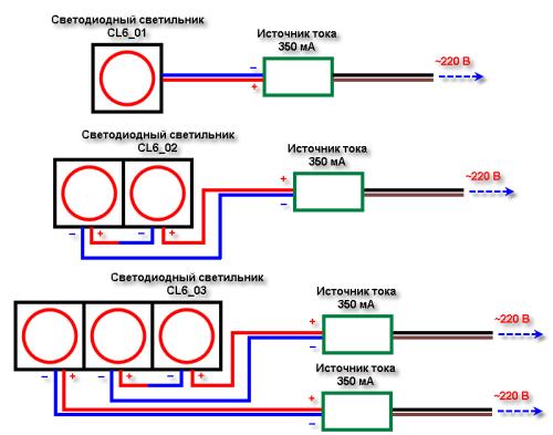 При подключении светодиодных точечных светильников необходимо маркировать каждый провод во избежание допущения ошибки