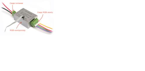 Схема подключения RGB-контроллера, с помощью которого осуществляется управление подсветкой и освещением